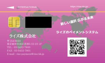イベント用名刺 No.2