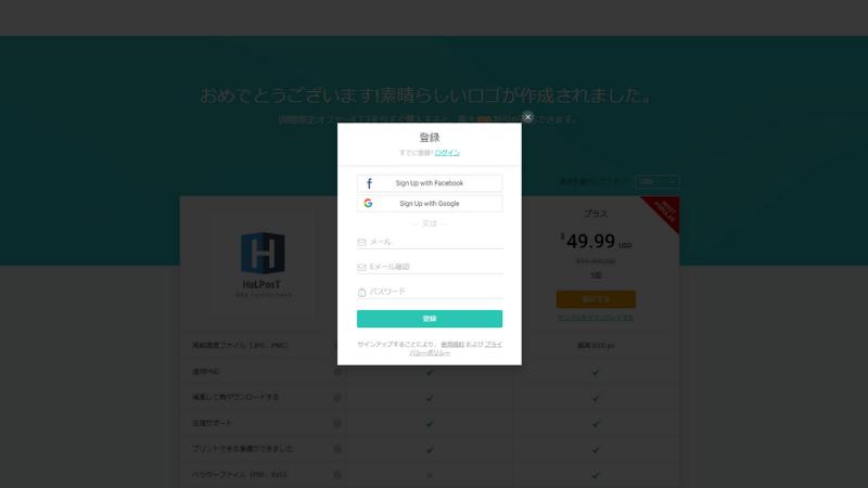 HaLPosT(ハルポスト)|WEBコンサルタント